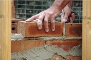 کارهای بنایی