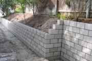طراحی دیوارهای بلوک بتنی
