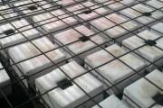 سقف شاردک