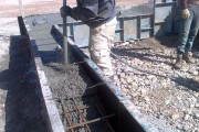 ساخت بتن دستی در کارگاه