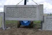 پانل دیواری الیاف بتن