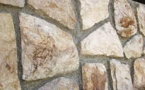 سنگ قواره
