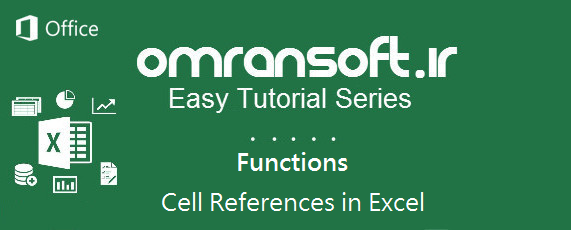 Cell References in Excel آدرس دهی در اکسل