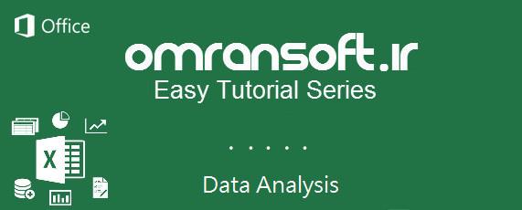 آموزش اکسل به زبان ساده - عمران سافت- omransoft- Excel Easy Tutorial4