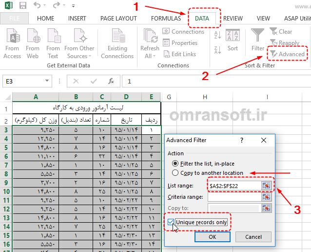 پیدا کردن سطرهای خالی در اکسل - find out duplicate rows in excel (10)