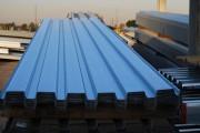 علل لرزش در سقفهای عرشه فولادی